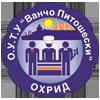 """ОУТУ """"Ванчо Питошески"""""""